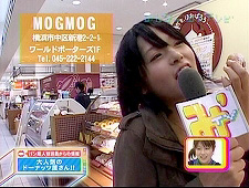 Mogmog6