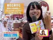 Mogmog7