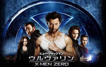 Xmen_zero