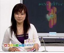 Sayaka1