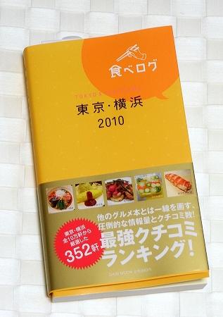 R0027901