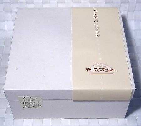 R0030953
