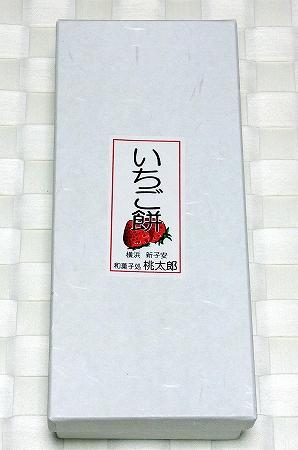 R0033203