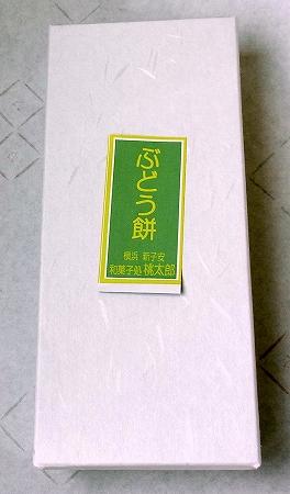 R0112200