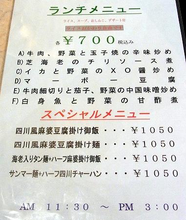 R0123201